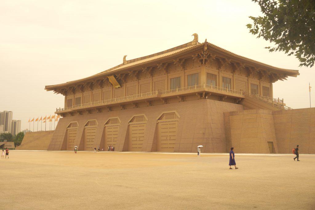Denfang Gate