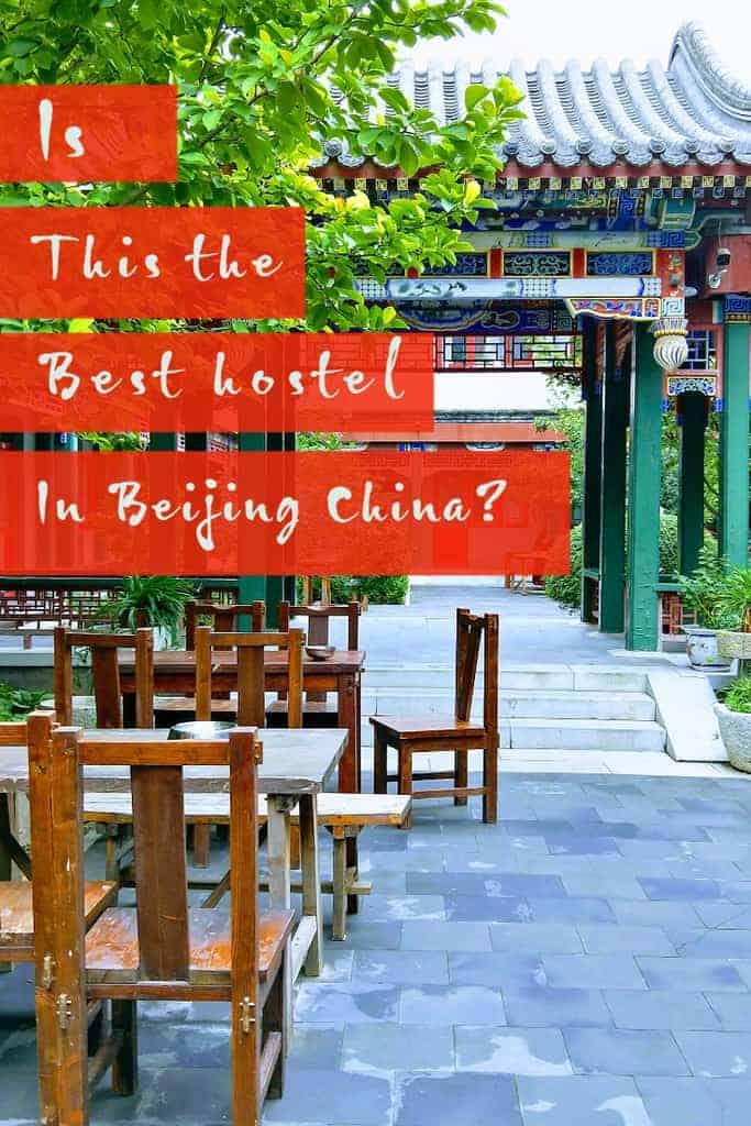 Is the Beijing Heyuan Courtyard International the best Hostel in Beijing?